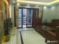 出售华海雅居4室2厅2卫143平米168万住宅
