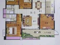 荔晶新城中层137平方4房2厅130万