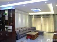 出售财富名门3室2厅2卫136平米129万住宅