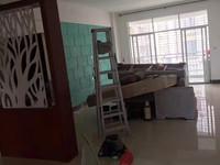 汇景新城3房2厅132平方,有家电家具