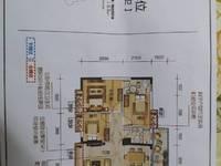 出售创业世家3室2厅2卫86平米68万住宅