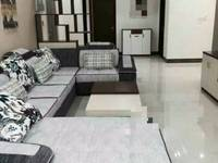 出售汇龙御景一期3室2厅2卫137.59平米115万住宅