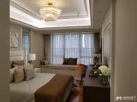 东汇名雅城,育才学位房,靓楼层,4房2厅2卫,毛坯,售145万,包改名。