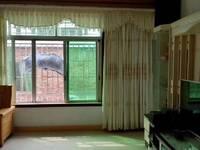 出售15中北校区学位嘉富豪庭3室2厅2卫112平米69.8万住宅