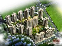名雅世家,中高层149平方4房,毛坯房,车位另购。