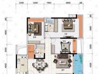 西粤北路财富世家129方3房2厅毛坯售137万