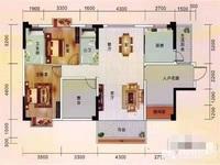 富城御园,4房2厅,124.63平方,开价8600元 平方,证已出,尽贷