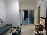 金色家园,2房1厅60平方,家电齐全,1600元/月