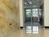 出售朝阳小区3室2厅1卫105平米68.5万住宅