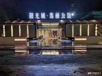 免中介费,出售阳光城 翡丽公馆3室2厅2卫129平米122.55万住宅