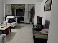 出售新福花园3室2厅2卫126.8平米83.8万住宅