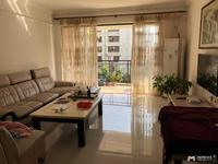 出租:富丽豪庭,5楼新净装修,采光通风好,家私家电齐全,月租2800元