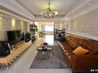 福华城市花园 ,27楼,一口价149万 ,带豪华装修50万,福华小学