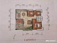 荔晶新城4房2厅145平方150万