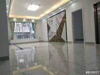 华东街 商品房 现代豪华装修 2楼 4室2厅 133平方 76万