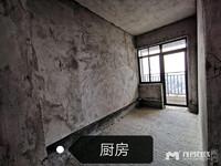 愉园学位!迎宾三路宏御帝景豪庭,高层,3室2厅,138.54平方,开价125万