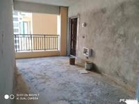 靓地段 荔晶新城 中层 4房2厅 145平方 毛坯 150万