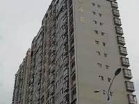急售紫庭苑,黄金楼层,精装修,3房2厅2卫1阳台,83.8万