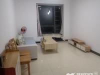 碧水湾2房2厅75平方2100元/月