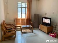 出租双山大院2室1厅1卫80平米1380元/月住宅