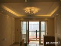 精装修 宏丰新城  4室2厅    131平方 3300元/月
