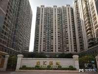 博汇新城,地处繁华商业圈,集教育、办公、生活、优闲于一体