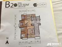 出售朝阳计星名苑电梯商品房3室2厅127.98平米售96万住宅