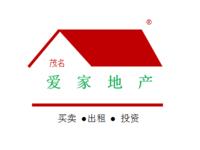 官山二路3房2厅双阳台送24平方小车库开价51.8万