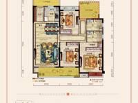 出售高州中梁国宾壹号4室2厅2卫130.64平米107万住宅