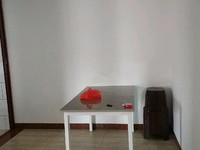 名门世家3房2厅90平方,精装修,2600元/月