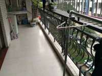 合力西苑 电梯房 东头,161.85平方4房2厅130万乙烯小学博雅中学学位