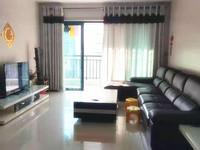 东信名苑,中高层,156.48平方,4房2厅,送20方入户花