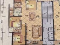 出售宏丰新城包改名 4室2厅2卫135平米112万住宅