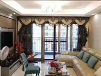 急售帝景豪庭,时尚豪装,底价122万,8840一方,错过不再有!