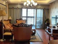 恒福尚城豪华装修126方4房2厅,拎包入住