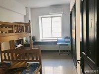 出租:康乐花园,东头, 4房 2厅,精装,家私家电基本齐全,3500元