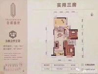 金源盛世 25 28楼,106平方,3房2厅2卫,正东南向、93.8万!