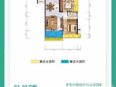 精装修,双公园,双学位裕景华城美宅。一手楼代理80-151方