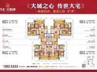 油城十路电梯房,东汇名雅城,3房2厅,116.9平方,毛坯