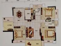 时代尚品,高楼层东头,4房2厅2卫,东南向毛坯,155万,愉园双学位
