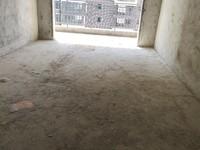 茂化建二期,中层,144平方,3房2厅轻松改4房,毛坯房,布局靓