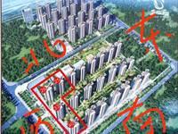 出售茂石化小区3室2厅2卫113平米60万住宅