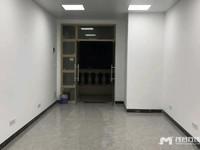 金源盛世 办公室 精装修 52平方 42.8万