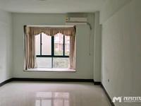 名雅花园 精装修 中层 3室2厅 150平方 103万