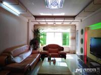 方兴花园 精装修 4室2厅 130平方 70万