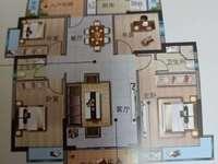 超级抵手房,鸿福豪庭 爱琴海低层,望花园,单价7千元