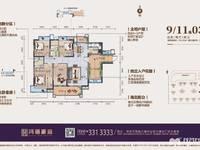出售鸿福豪庭 爱琴海4室2厅2卫144.83平米102万住宅