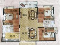 愉园双学位 华海雅居 中层 3房2厅 129.26 毛坯 138万 南向