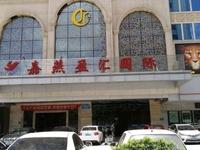 嘉燕盈汇国际写字楼,茂名站对面,黄金楼层,楼下有停车场,临近火车站和汽车站