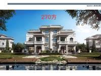 出售碧桂园城市花园5室2厅4卫269平米183万住宅